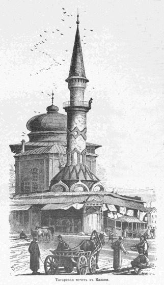 mosque2.png